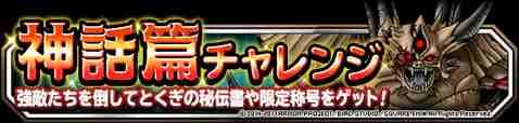 f:id:shohei_info:20170810092107j:plain