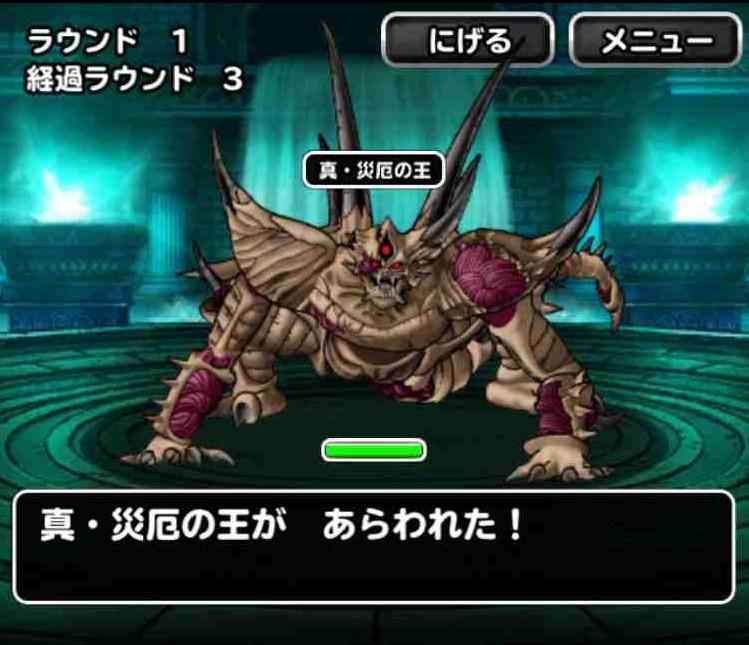 f:id:shohei_info:20170810160307j:plain