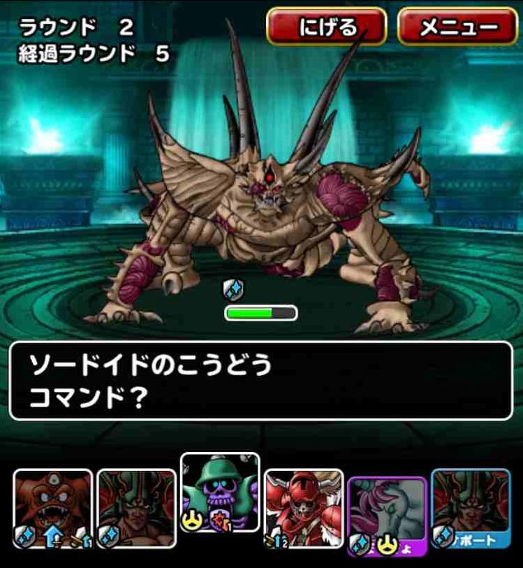 f:id:shohei_info:20170810160409j:plain