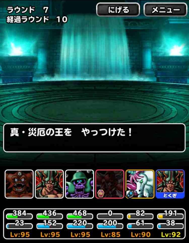 f:id:shohei_info:20170810160439j:plain