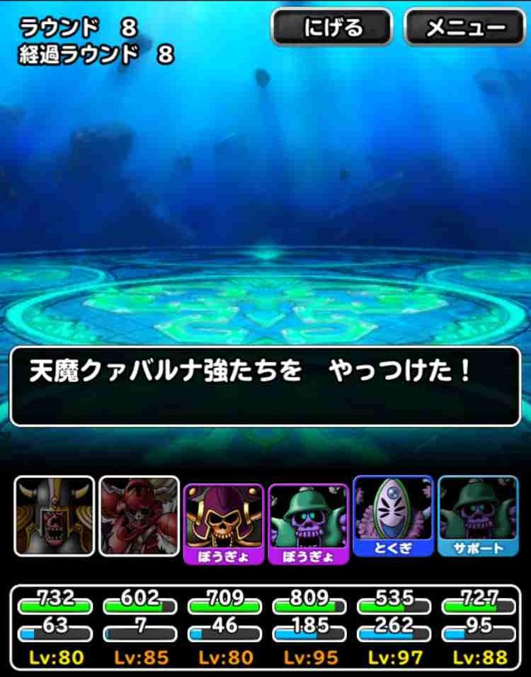 f:id:shohei_info:20170810213407j:plain