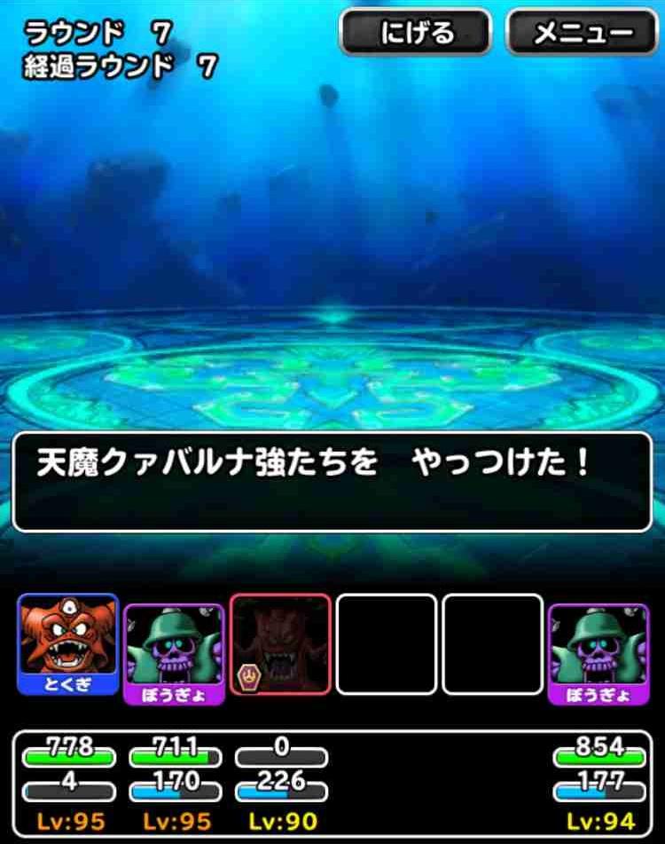 f:id:shohei_info:20170811073716j:plain