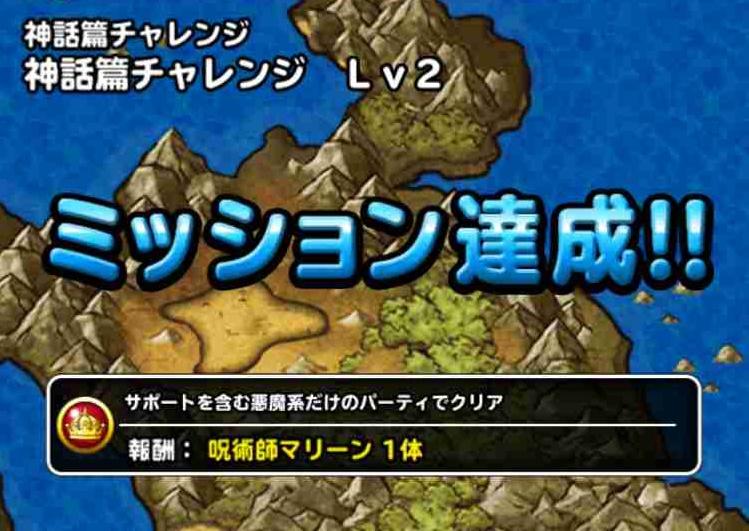 f:id:shohei_info:20170811081916j:plain