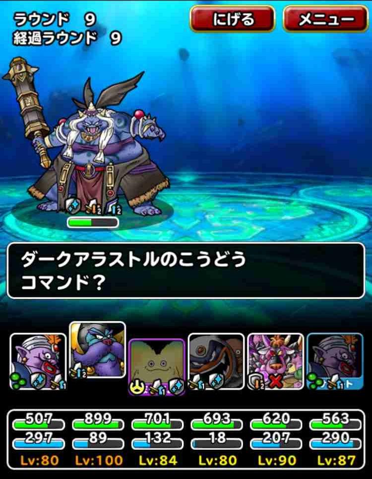 f:id:shohei_info:20170811082347j:plain