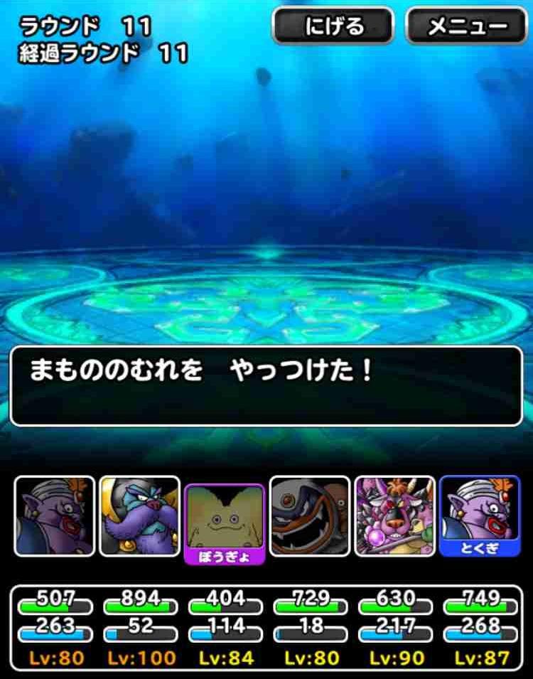 f:id:shohei_info:20170811082402j:plain