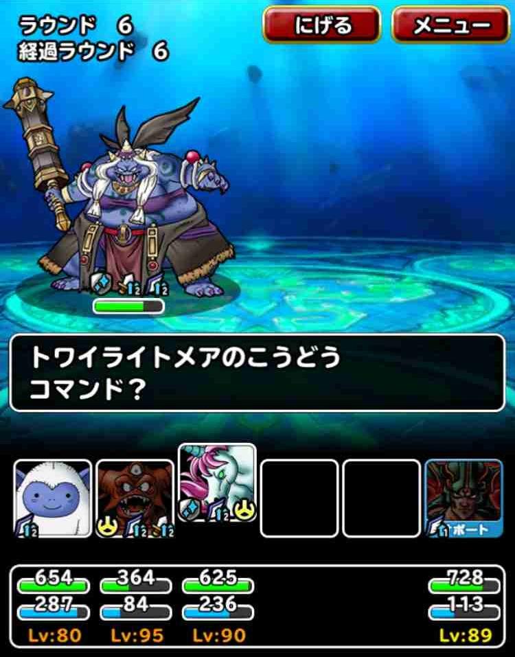 f:id:shohei_info:20170811085923j:plain