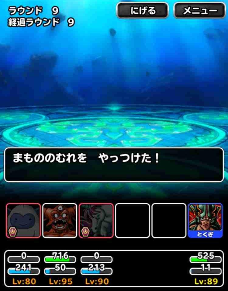 f:id:shohei_info:20170811085941j:plain
