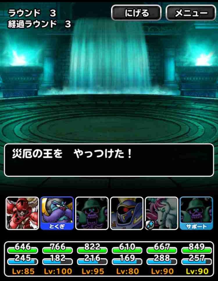 f:id:shohei_info:20170811101139j:plain