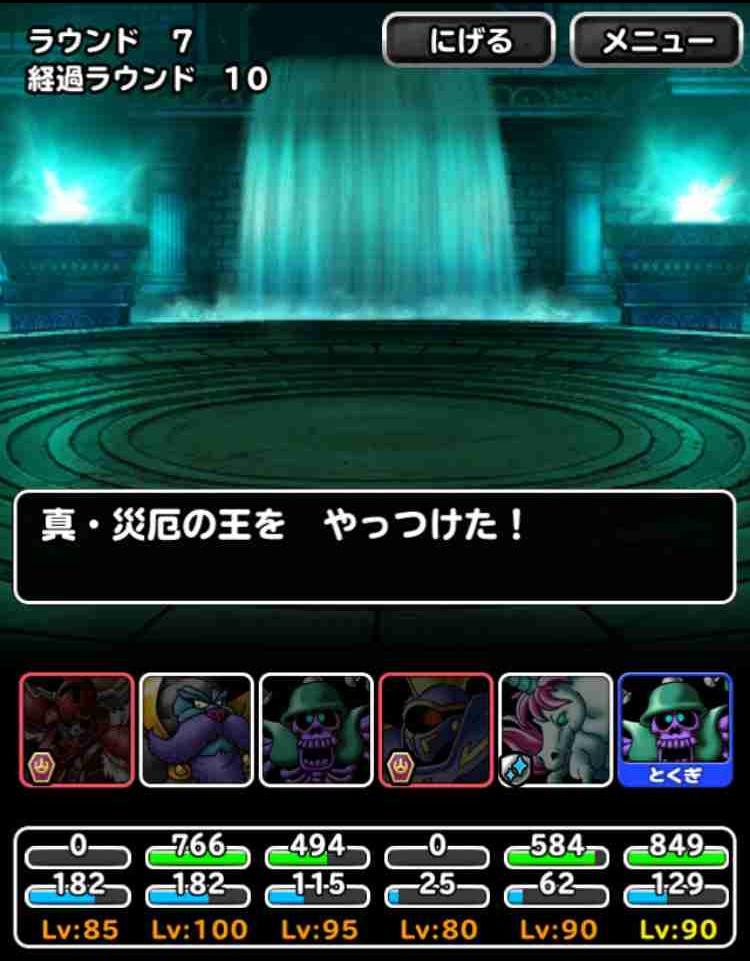 f:id:shohei_info:20170811101200j:plain