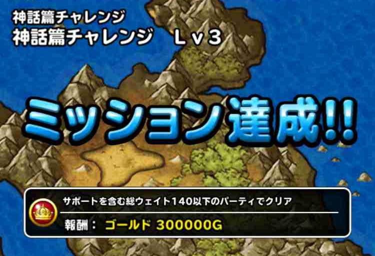 f:id:shohei_info:20170811112714j:plain