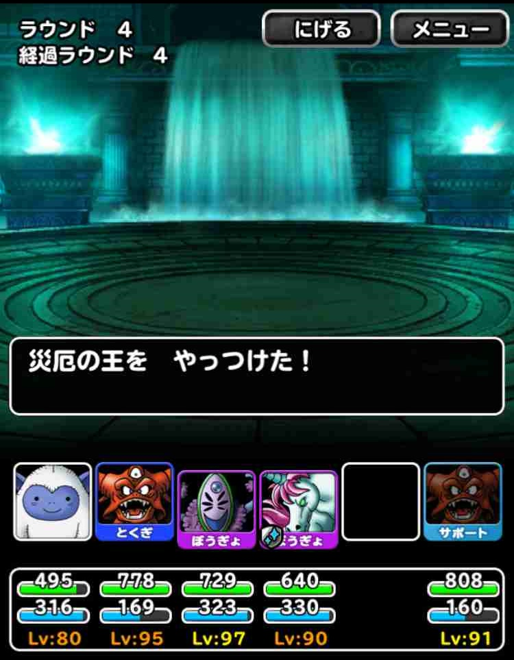f:id:shohei_info:20170811112815j:plain