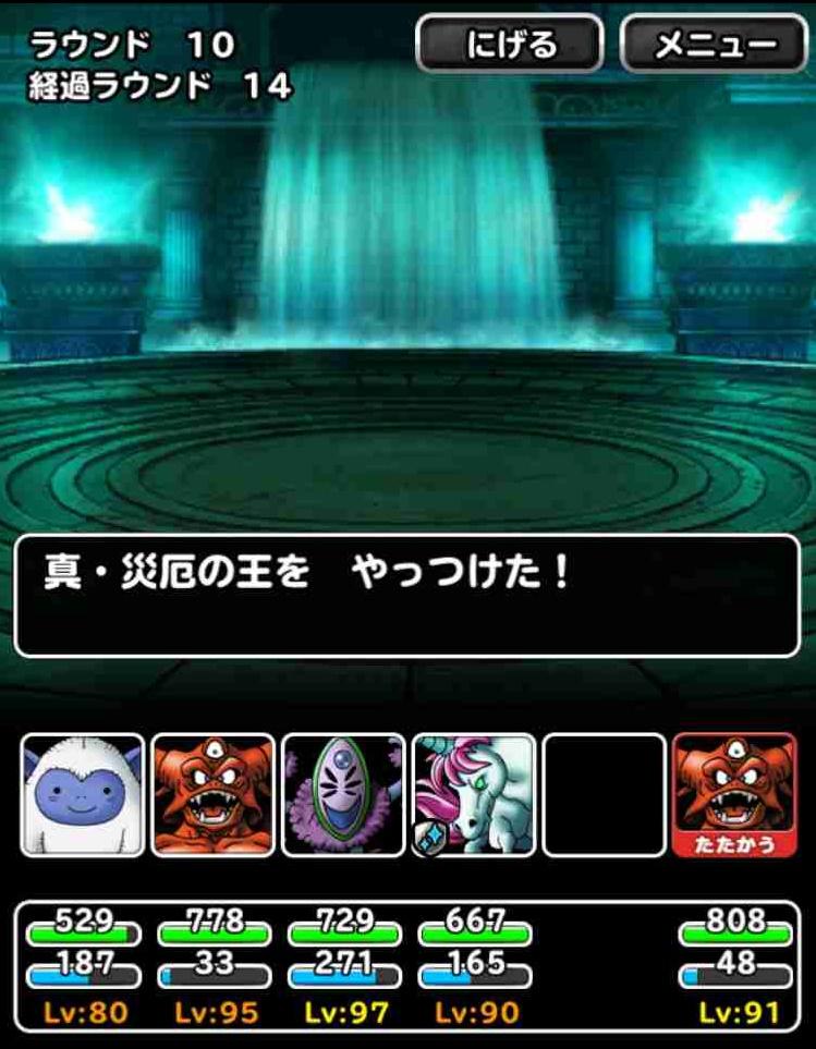 f:id:shohei_info:20170811112839j:plain
