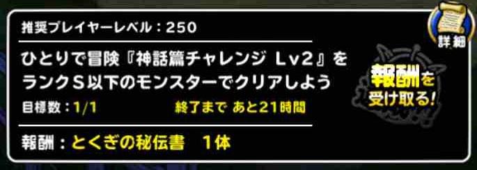 f:id:shohei_info:20170812084527j:plain
