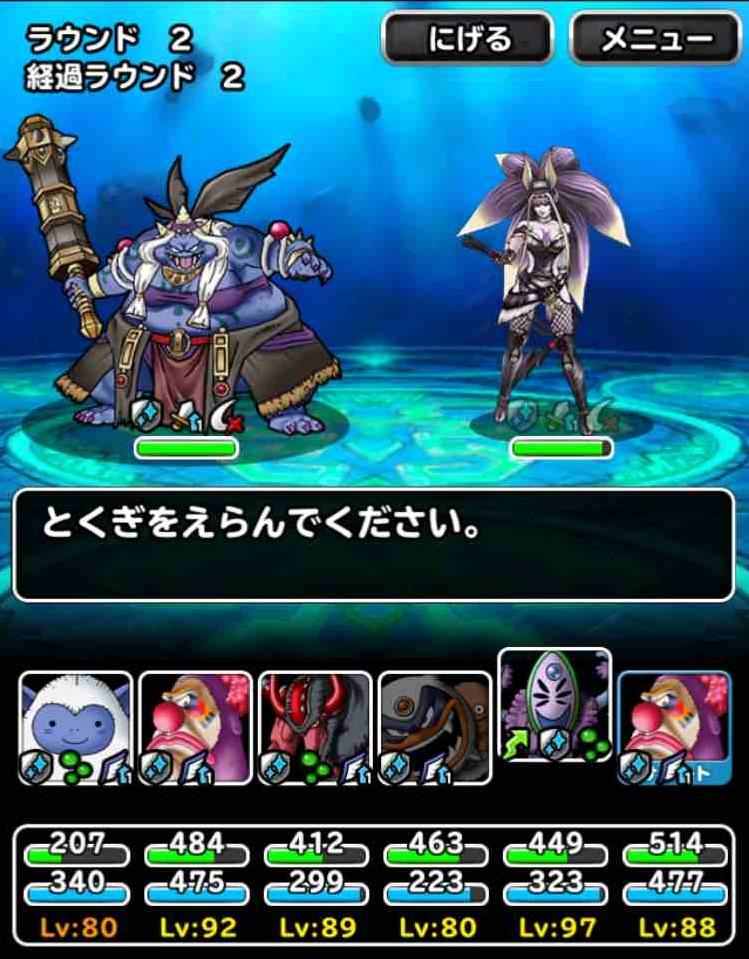 f:id:shohei_info:20170812084606j:plain