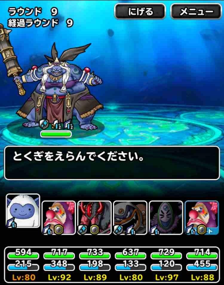 f:id:shohei_info:20170812084620j:plain