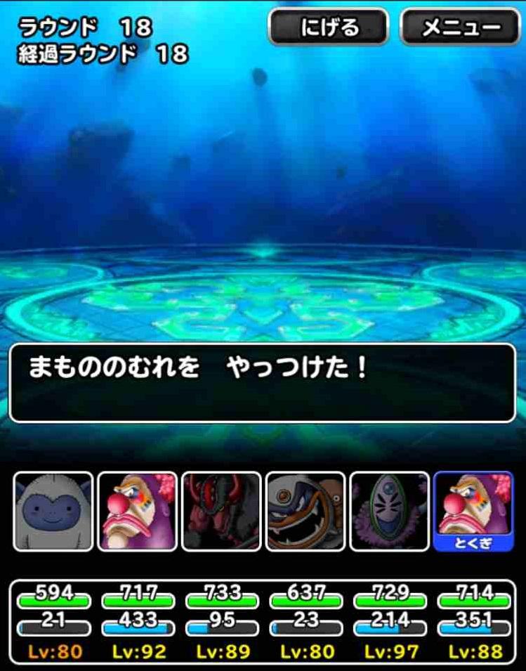 f:id:shohei_info:20170812084641j:plain