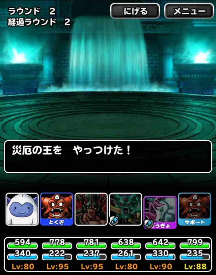 f:id:shohei_info:20170813064138j:plain