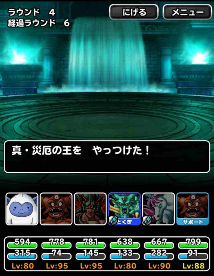 f:id:shohei_info:20170813064203j:plain