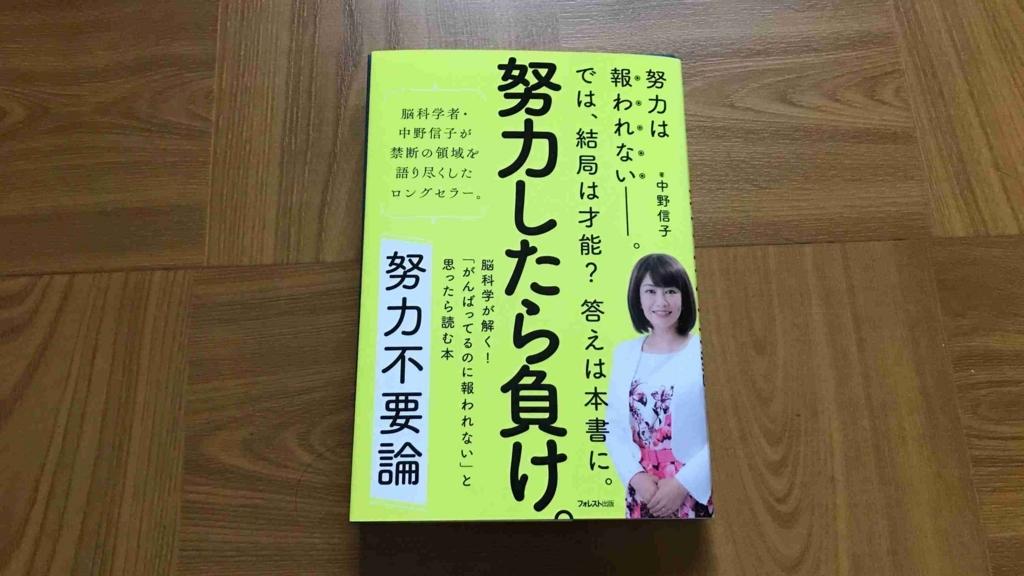 f:id:shohei_info:20170816082119j:plain