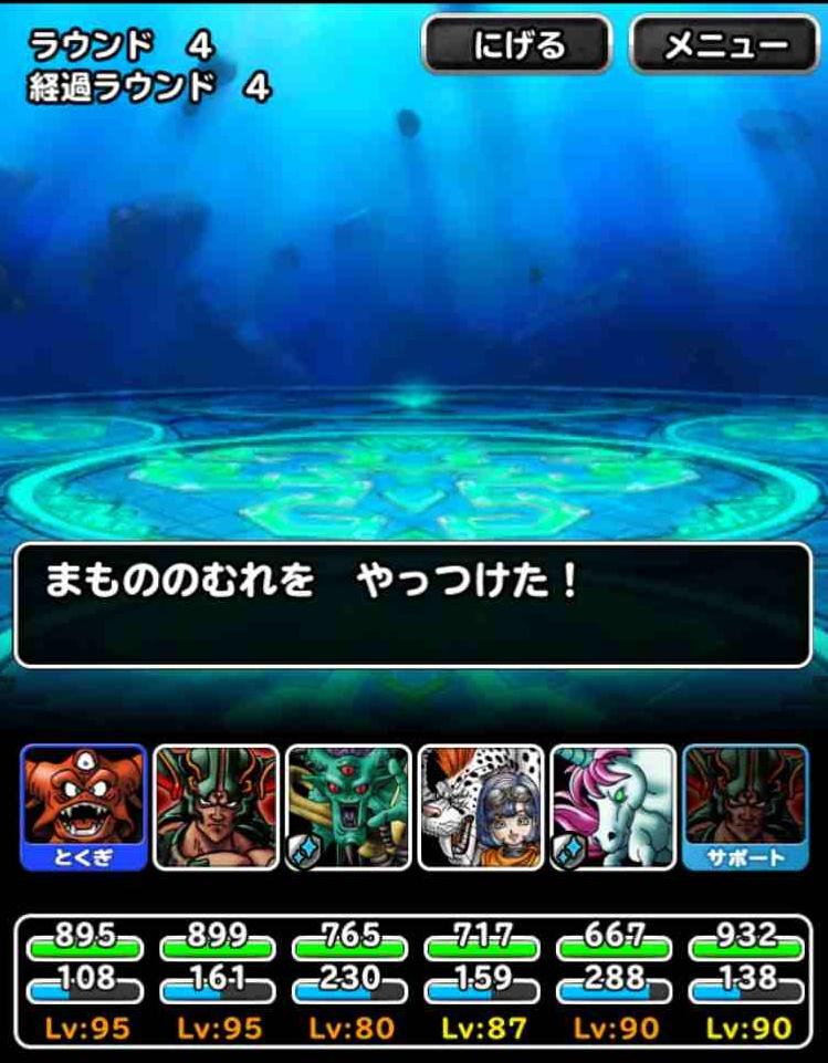 f:id:shohei_info:20170819062842j:plain