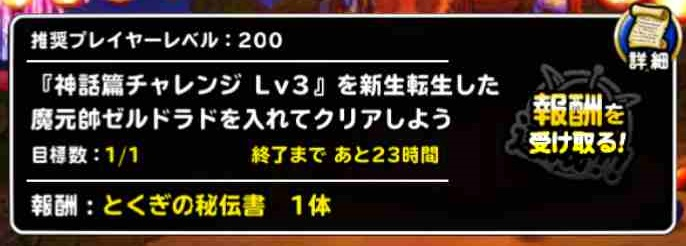 f:id:shohei_info:20170820065115j:plain