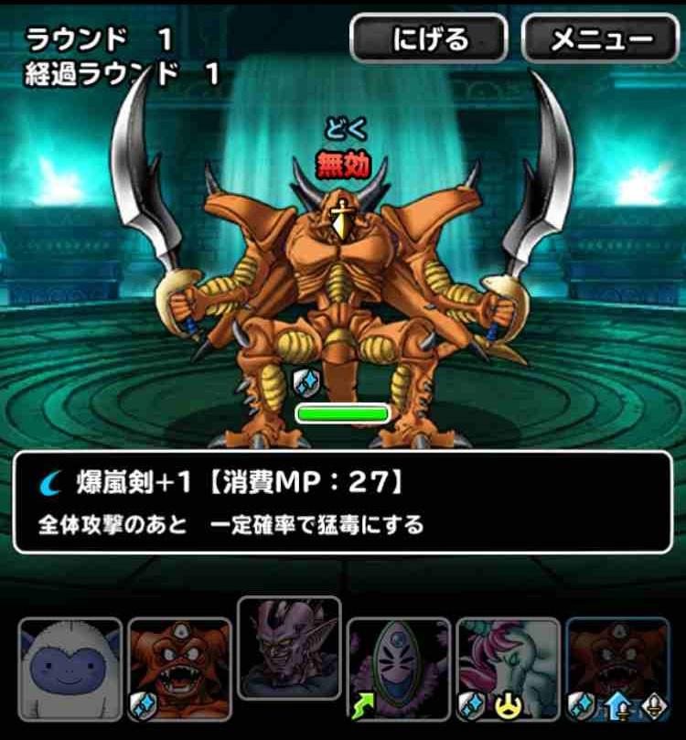 f:id:shohei_info:20170820065205j:plain