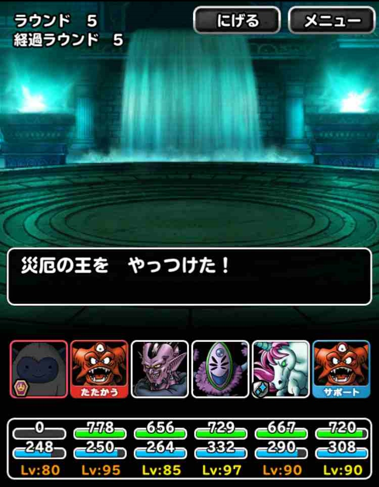 f:id:shohei_info:20170820065224j:plain