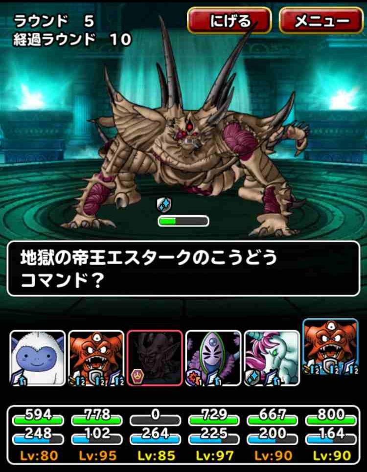f:id:shohei_info:20170820065257j:plain