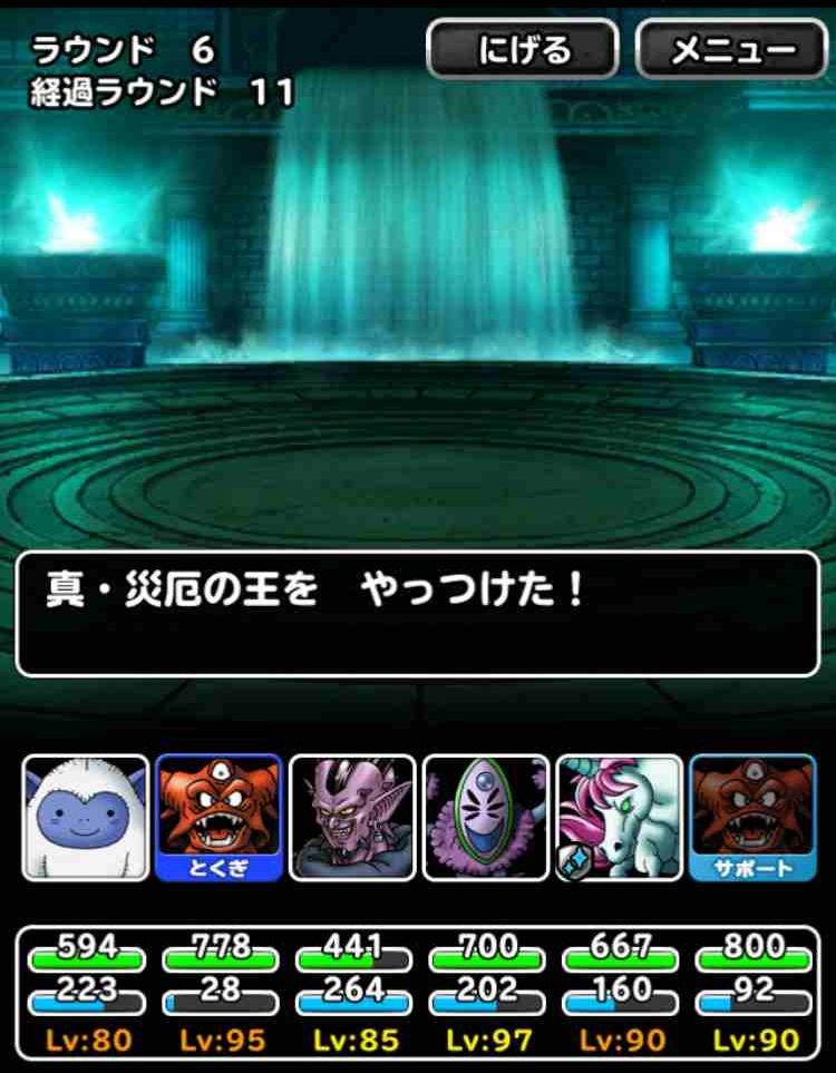 f:id:shohei_info:20170820065330j:plain