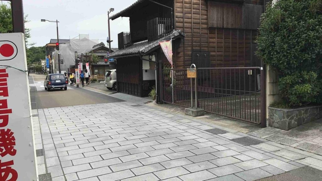 f:id:shohei_info:20170822102855j:plain