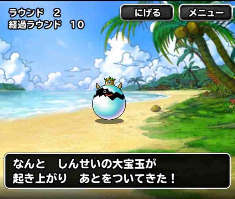 f:id:shohei_info:20170823132119j:plain