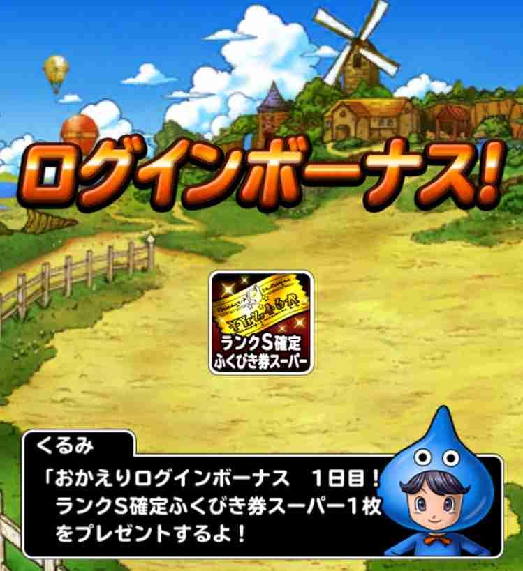 f:id:shohei_info:20170826094823j:plain