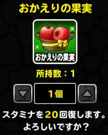 f:id:shohei_info:20170826094835j:plain