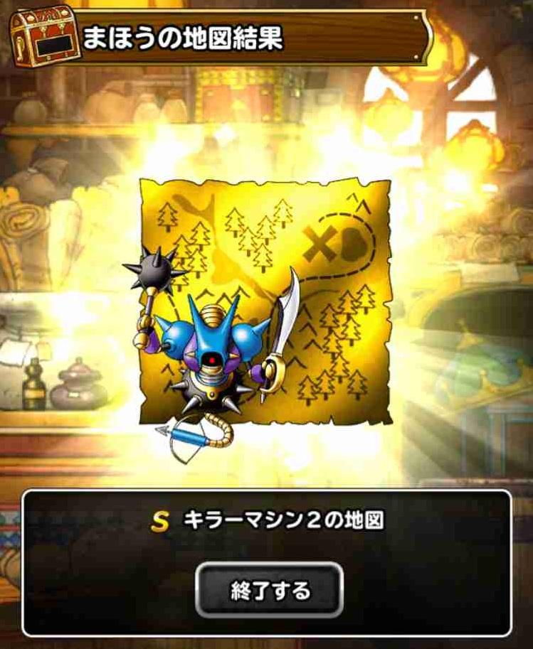 f:id:shohei_info:20170826095325j:plain