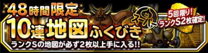 f:id:shohei_info:20170827063741j:plain