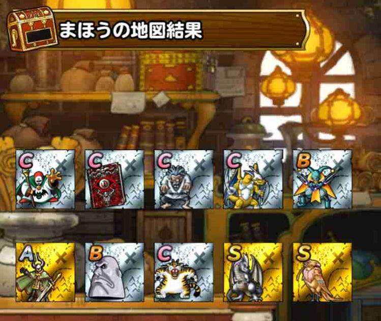 f:id:shohei_info:20170827063831j:plain