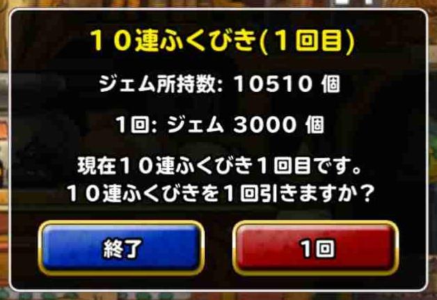 f:id:shohei_info:20170827063909j:plain
