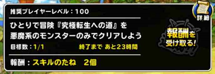 f:id:shohei_info:20170831084904j:plain