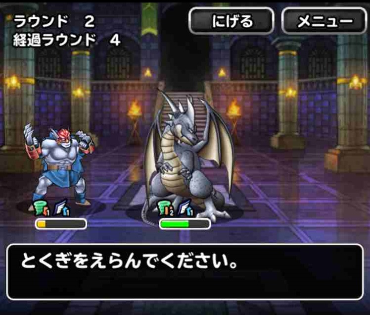 f:id:shohei_info:20170831084955j:plain