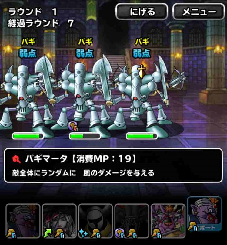 f:id:shohei_info:20170831085018j:plain