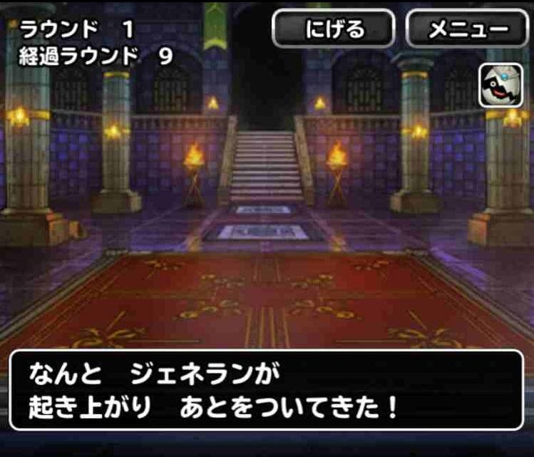 f:id:shohei_info:20170831085028j:plain