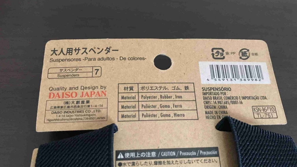 f:id:shohei_info:20170831100505j:plain