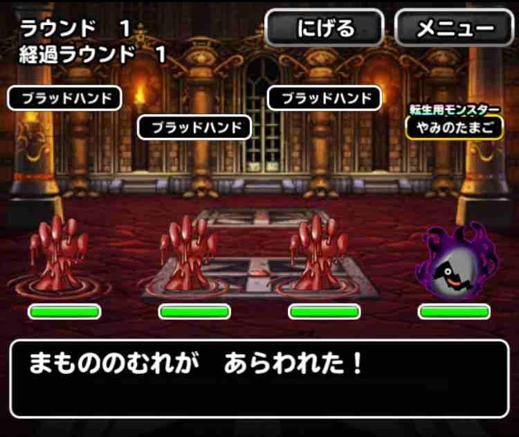 f:id:shohei_info:20170907172806j:plain