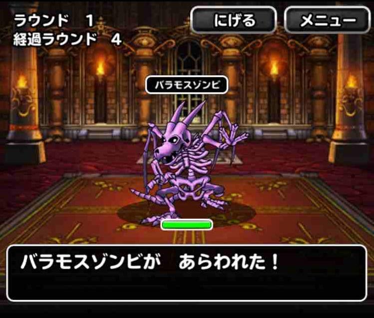 f:id:shohei_info:20170907172821j:plain
