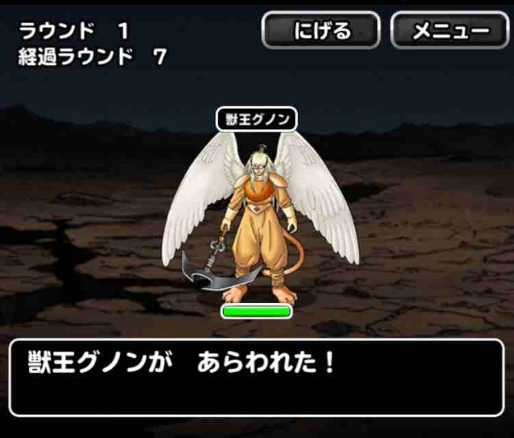 f:id:shohei_info:20170907173021j:plain