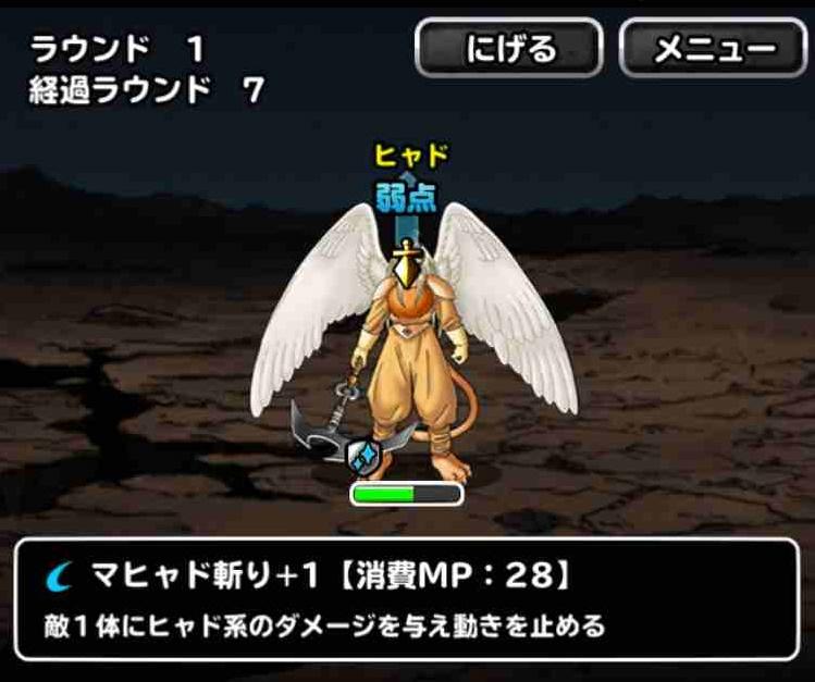 f:id:shohei_info:20170907173041j:plain
