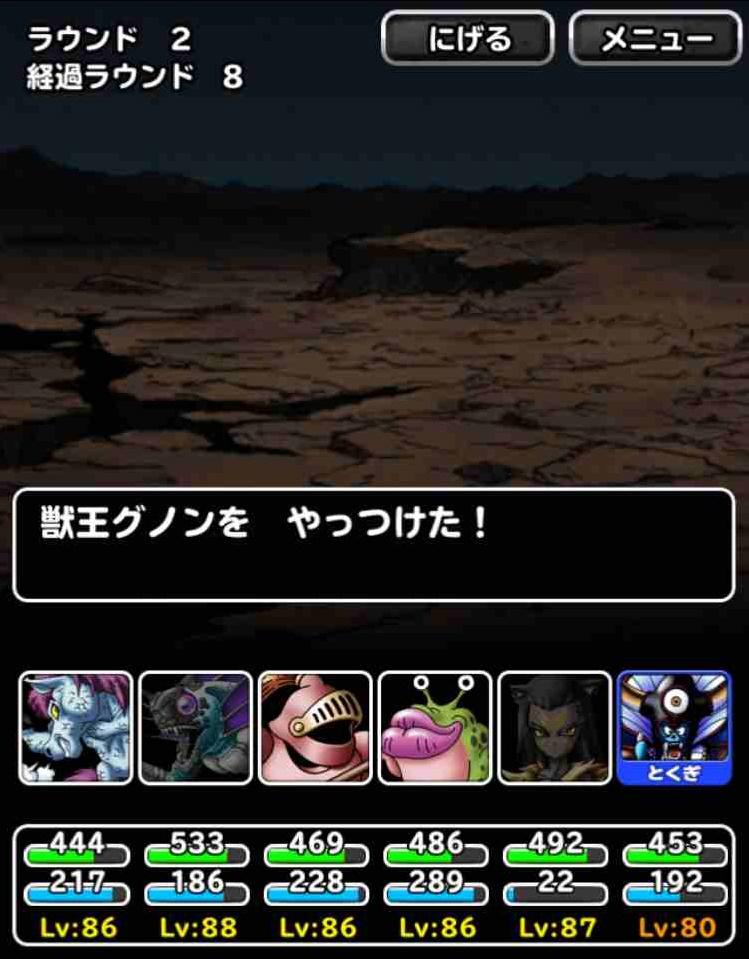 f:id:shohei_info:20170907173101j:plain