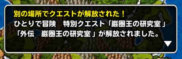 f:id:shohei_info:20170907180127j:plain