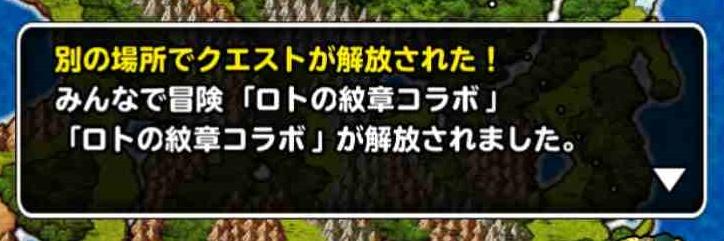 f:id:shohei_info:20170907180145j:plain