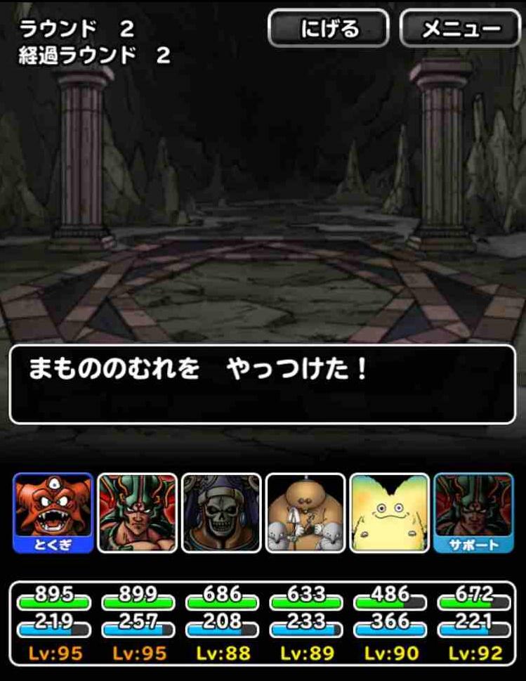 f:id:shohei_info:20170907180320j:plain